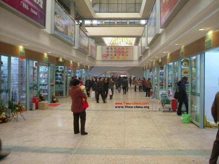 In Yiwu, the Old Market