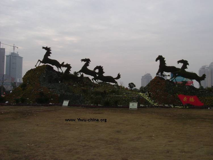 Horses in Xiuhu Square, Yiwu